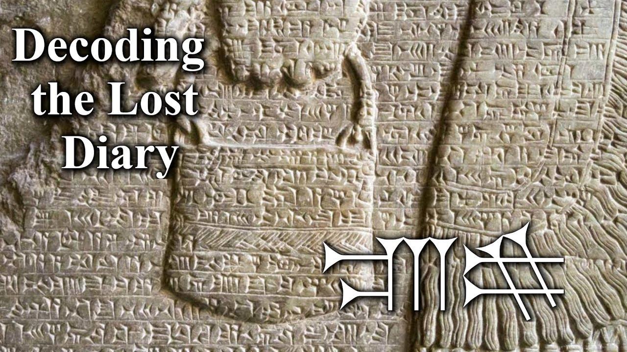 'Decoding Gilgamesh'  - The Sumerian Scholar who REFUSED to IGNORE the Evidence